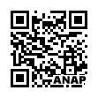QRコード https://www.anapnet.com/item/256299