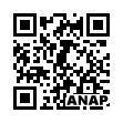 QRコード https://www.anapnet.com/item/255070