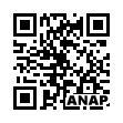 QRコード https://www.anapnet.com/item/261143