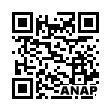QRコード https://www.anapnet.com/item/262783