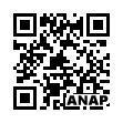 QRコード https://www.anapnet.com/item/244584