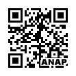 QRコード https://www.anapnet.com/item/262937