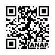 QRコード https://www.anapnet.com/item/257076