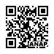 QRコード https://www.anapnet.com/item/257921