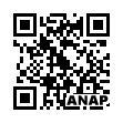 QRコード https://www.anapnet.com/item/255383