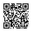 QRコード https://www.anapnet.com/item/263882