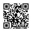 QRコード https://www.anapnet.com/item/256816