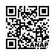 QRコード https://www.anapnet.com/item/258659