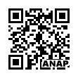 QRコード https://www.anapnet.com/item/246842