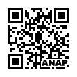 QRコード https://www.anapnet.com/item/263844