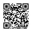 QRコード https://www.anapnet.com/item/260035
