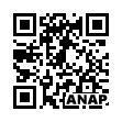 QRコード https://www.anapnet.com/item/258837