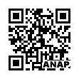 QRコード https://www.anapnet.com/item/261214