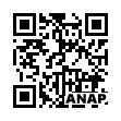 QRコード https://www.anapnet.com/item/263500