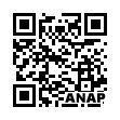 QRコード https://www.anapnet.com/item/263960