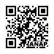 QRコード https://www.anapnet.com/item/259464