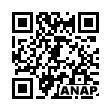 QRコード https://www.anapnet.com/item/259460