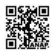 QRコード https://www.anapnet.com/item/266277