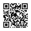 QRコード https://www.anapnet.com/item/248911