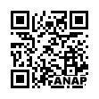 QRコード https://www.anapnet.com/item/263876