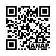 QRコード https://www.anapnet.com/item/249899