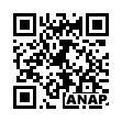 QRコード https://www.anapnet.com/item/256971