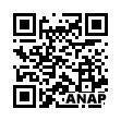 QRコード https://www.anapnet.com/item/254999