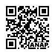 QRコード https://www.anapnet.com/item/248079