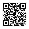 QRコード https://www.anapnet.com/item/264470