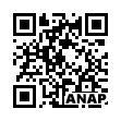 QRコード https://www.anapnet.com/item/261894