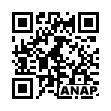 QRコード https://www.anapnet.com/item/262170