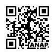 QRコード https://www.anapnet.com/item/246337