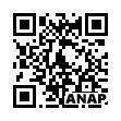 QRコード https://www.anapnet.com/item/264283