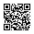 QRコード https://www.anapnet.com/item/262781