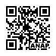 QRコード https://www.anapnet.com/item/262599