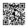 QRコード https://www.anapnet.com/item/253613