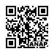 QRコード https://www.anapnet.com/item/262743