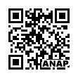 QRコード https://www.anapnet.com/item/255958