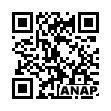 QRコード https://www.anapnet.com/item/257883