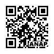 QRコード https://www.anapnet.com/item/254096