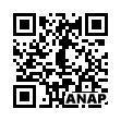 QRコード https://www.anapnet.com/item/250737