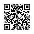QRコード https://www.anapnet.com/item/263893