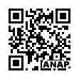 QRコード https://www.anapnet.com/item/258180