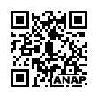 QRコード https://www.anapnet.com/item/238616