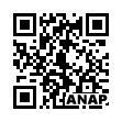 QRコード https://www.anapnet.com/item/257255