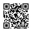 QRコード https://www.anapnet.com/item/259947