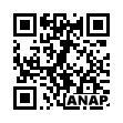 QRコード https://www.anapnet.com/item/256875