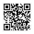 QRコード https://www.anapnet.com/item/261422