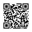 QRコード https://www.anapnet.com/item/248262