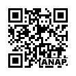 QRコード https://www.anapnet.com/item/252831